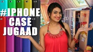 #iPhonecaseJugaad | #Jugaad | DIY Thumbnail