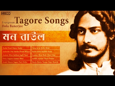 Evergreen Bengali Tagore Songs | Dola Banerjee | Rabindra Sangeet Collection