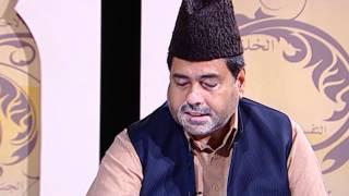 Deeni O Fiqahi Masail: Episode 88 (Urdu)