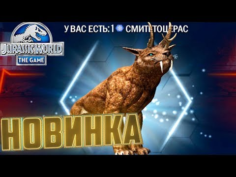 НОВЫЙ Гибрид СМИТЕТОЦЕРАС
