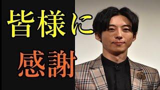 『2017上半期ブレイク俳優(男優)ランキング』(ORICON NEWS調べ)で1...