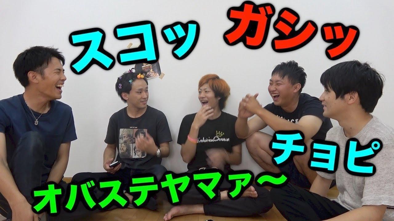 【何その音】意味不明なオノマトペを想像で作り対決!!!