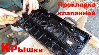 Прокладка клапанной крышки Ford