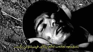 Video Shadmehr Aghili Taghdir Kurdish Subtitle download MP3, 3GP, MP4, WEBM, AVI, FLV Maret 2017