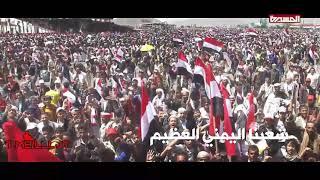 مونتاج نشيد النفس الطويل فرقة أنصار الله