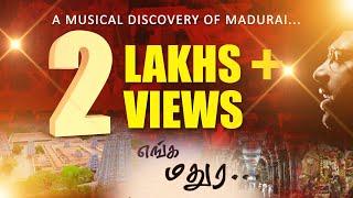 Enga Madura-A musical discovery of Madurai