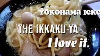 Japanese Ramen Yokohama iekei ramen The ikkaku-ya