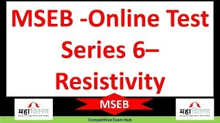 MSEB -Online Test Series 6– Resistivity