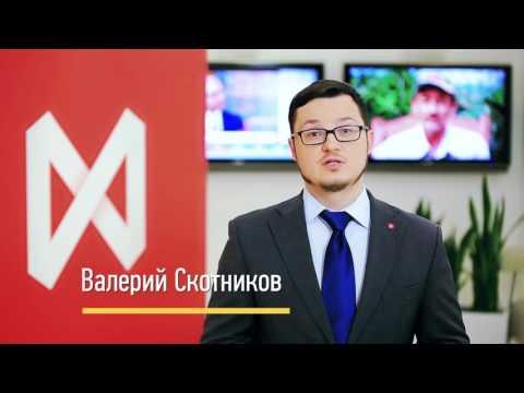 Валютный рынок Московской биржи. Валютная секция