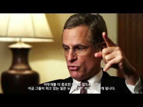 [리더십] 임파워먼트의 중요성