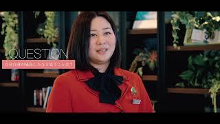 凛と生きる女性のための仕事塾 TSL http://www.asakurachieko.com 株式...