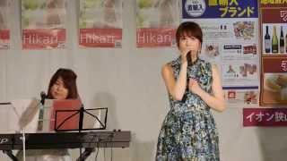 ご本人の許可を得てアップしています http://ameblo.jp/712-hikari/entr...