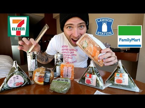 Japanese CONVENIENCE STORE Breakfast FOOD TOUR - 7-Eleven, FamilyMart and Lawson | Tokyo, Japan