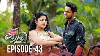Thoodu | Episode 43 - (2019-04-15) | ITN Thumbnail