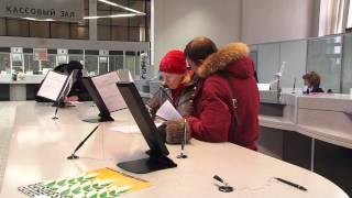 видео процент по вкладам в банках оренбурга: О КРЕДИТАХ » Получить кредит. Информация о банках и кредитах. Банки где можно взять кредит на жильё и бизнес, наличными и под залог