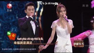 [Vietsub] Thiên Phú 天赋 FULL LIVE HD - Đường Yên ft La Tấn