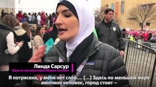 Марш женщин. Январь 2017. Что сказали знаменитости