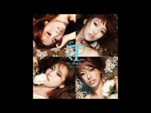 1PS (원피스) - 설레여