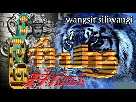 WANGSIT SILIWANGI (ᮝᮀᮞᮤᮒ᮪ ᮞᮤᮜᮤᮝᮍᮤ) by H. dody mansyur. teks sunda dan latin.