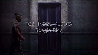 久保田利伸 - Boogie Ride [Official Video]