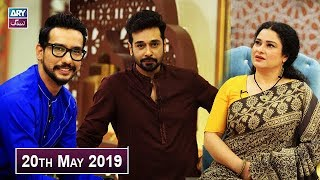 Salam Zindagi with Faysal Qureshi - Sania Saeed - 20th May 2019