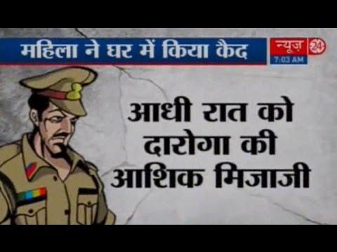 Allahabad: UP Police के दरोगा की 'गंदी बात'