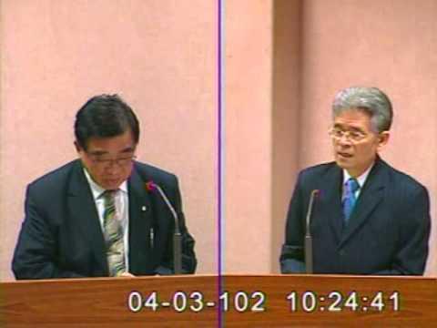2013-04-03 王進士 發言片段, 第8屆第3會期外交及國防委員會第12次全體委員會