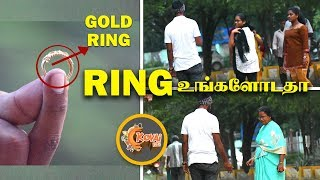 Missing GOLD Ring Social Experiment | Social Experiment #10 | Kovai 360