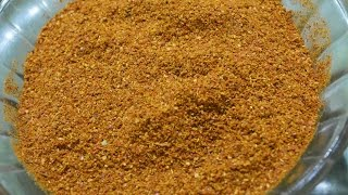 Garam masala Powder | Garam masala recipe | How to make Garam masla powder