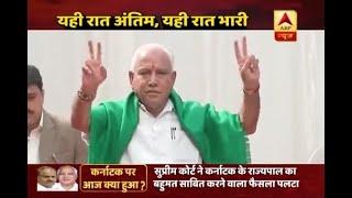 Karnataka Political Turmoil: D Day for BJP, Congress and JDS