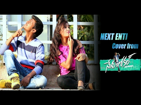NEXT ENTI Cover song from NENU LOCAL || RDP productions || Prashanth Veeravalli || 2017