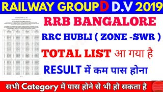 RRB BANGALORE Group d DV 2019 & Expected Cutoff