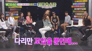 (Video Star EP.40) Picture goddess