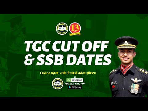 TGC 132 Cut Off Released | TGC 132 SSB Dates
