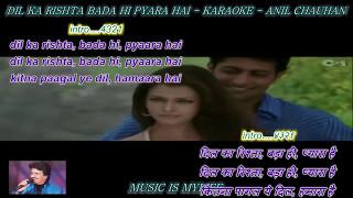Dil Ka Rishta Bada Hi Pyara Hai - Karaoke With Lyrics Eng & हिंदी ( for KF Prakash Chaware )