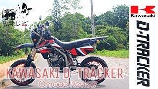 Kawasaki D-Tracker 250 Review | SRI LANKA