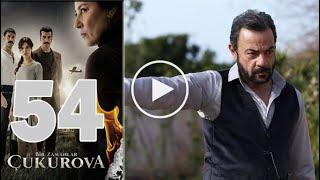 Однажды в Чукурова 54 серия смотреть Bir Zamanlar Cukurova на русском языке