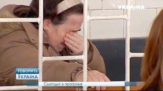 За что убили Золушку (полный выпуск) | Говорить Україна
