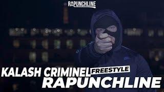 Kalash Criminel Freestyle Certitude thumbnail