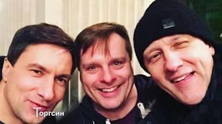 Торгсин  2017 смотреть онлайн анонс