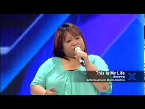 Israel X Factor - Osang Audition