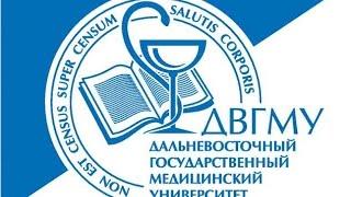 Вручение дипломов Фармацевтического факультета (заочное обучение)