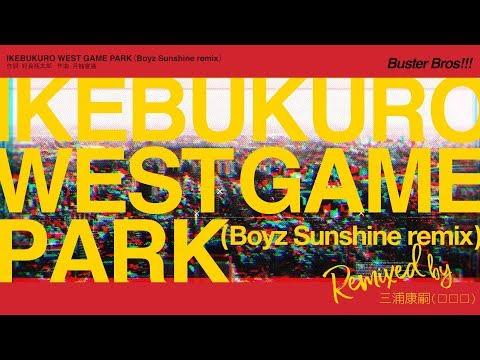 ヒプノシスマイク「IKEBUKURO WEST GAME PARK(Boyz Sunshine remix)」/イケブクロ・ディビジョンBuster Bros!!!