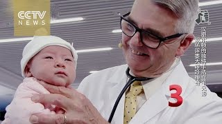 Impossible Challenge : How to calm babies in 5 seconds?