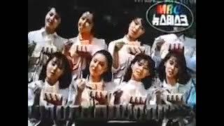 한국야쿠르트 라면사업부(현.팔도) 도시락 광고 1987…