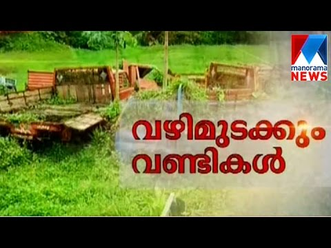 Consumer fed  Mobile vehicle left unattended in road sides  | Manorama News