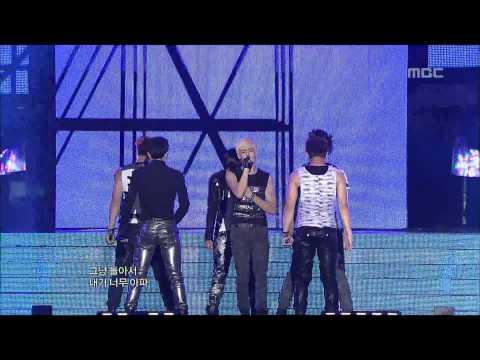 2PM - Without U, 투피엠 - 위드아웃 유, Music Core 20100814