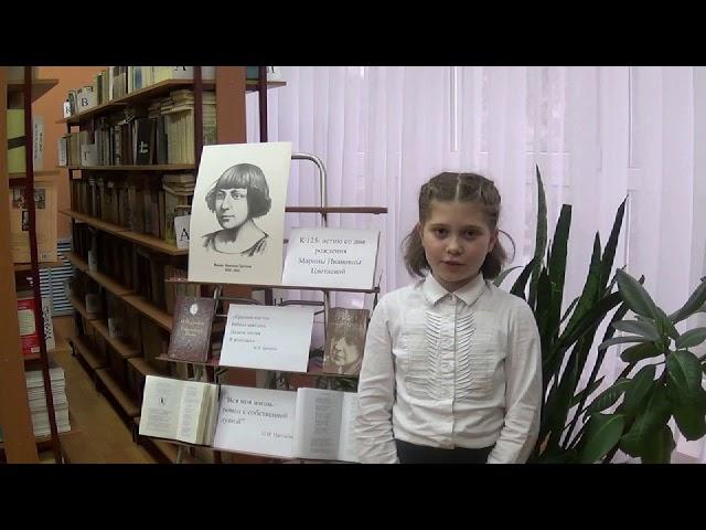 Изображение предпросмотра прочтения – НадеждаКаштанова читает произведение «Восхищенной и восхищенной.» М.И.Цветаевой