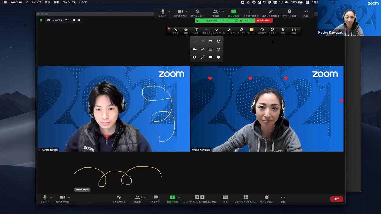 共有 zoom 画面 Zoomの画面共有におけるトラブルと要件について