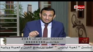 عبدالمعز: على المرأة الحفاظ على شعرة معاوية اذا اكتشفت خيانة زوجها